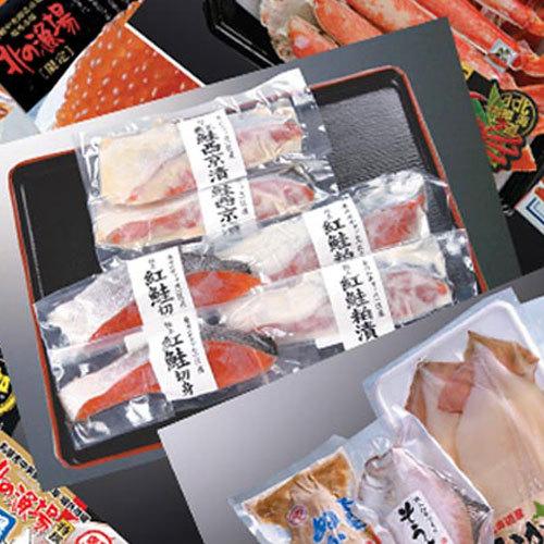 【北の漁場の選べるお土産】全国配送無料・気軽にてぶらでお土産GET/市場で食べる海鮮朝食付き