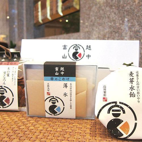【インターネット予約限定】10月~12月 越中富山 幸おすそわけプラン(朝食付)