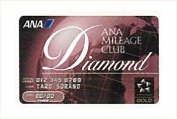 ダイヤモンドカード
