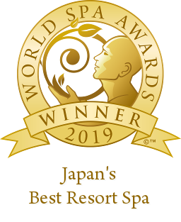 World Spa Awards2019【Japan's Best Resort Spa】受賞記念プラン  石垣島ユーグレナB.C.A.Dビーチリゾートスパ付き
