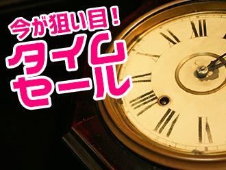 ◆今が狙い目!月末タイムセール◆道産食材&日替わり北海道名物料理 和洋の朝食ブッフェつき!◆事前カード決済限定◆